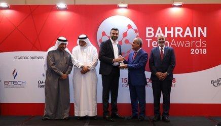 bahrain-tech-award
